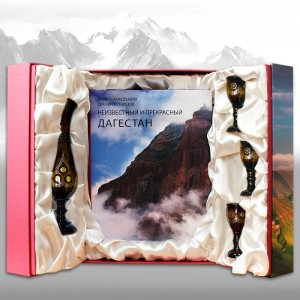 Подарочный набор Неизвестный Дагестан