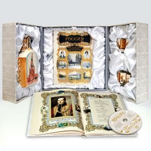 Подарочный набор Великая Россия (с фарфоровым штофом)