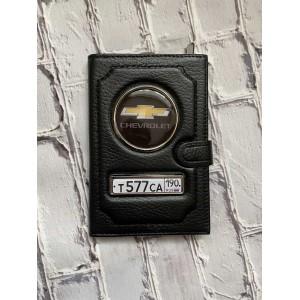 Бумажник для автодокументов и паспорта (чёрный)