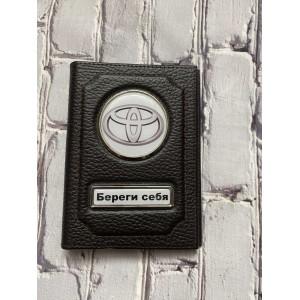 Бумажник для автодокументов и паспорта (коричневый)