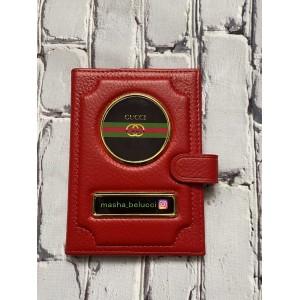 Бумажник для автодокументов и паспорта (красный)