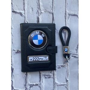 Подарочный набор автомобилиста №2