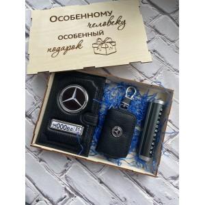 Подарочный набор автомобилиста №7