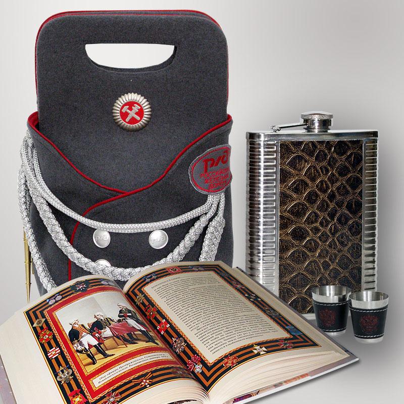 """Подарочный набор """"РЖД"""" (фляжка, книга, 2 стопки) от 7 800 руб"""