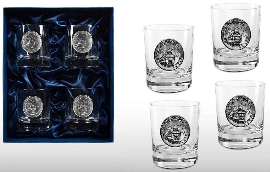 "Набор бокалов для виски ""Железнодорожник"" от 2 999 руб"
